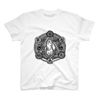 ゾウリムシ召喚黒文字 T-shirts