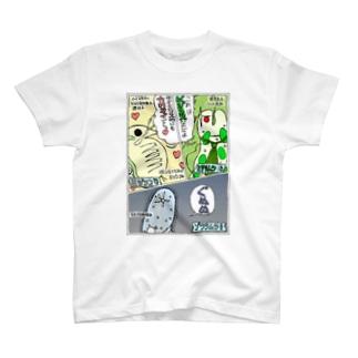 微生物三者三様 T-shirts