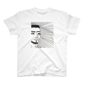 ゴコウセオイ T-shirts