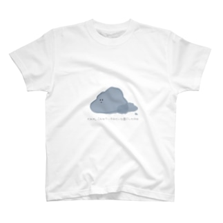 ウンチ雲 T-shirts