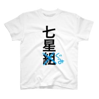 セブンスター T-shirts