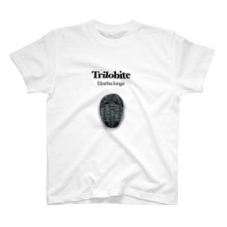 三葉虫エルラシア T-shirts