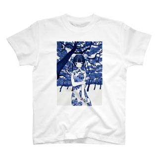 Huìmiàn T-shirts