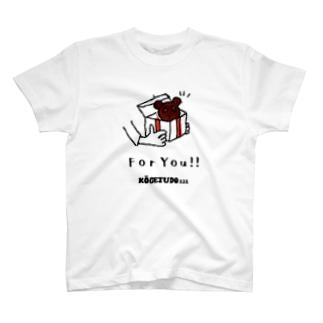 パンダどら焼き  T-Shirt