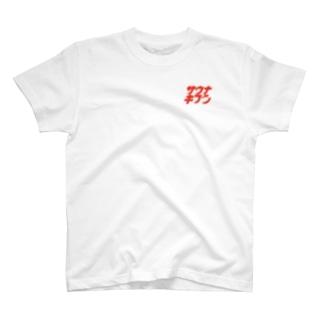 サウナキブン ♯01 BrandTshirt! T-Shirt