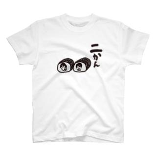 二かん T-shirts