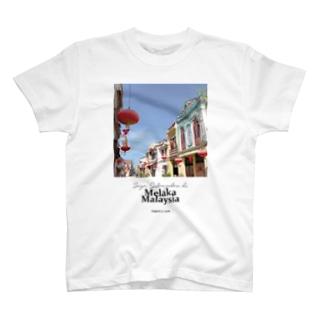 マレーシア・マラッカの街をぶらぶら T-shirts