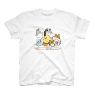 ヒヨハリ!/ちょっぴりおしゃべりで、ちょっぴり個性的などうぶつさんたち 集合 T-shirts