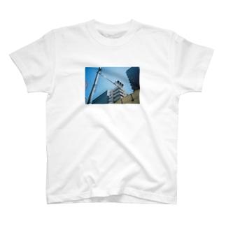 信号を見つめて T-shirts