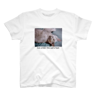 猫の足に敷かれて生きる T-shirts