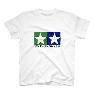 ダンコンスター T-shirts