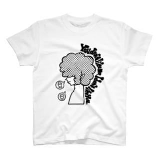 You don't like me. I don't like you. T-shirts