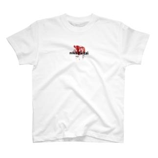 肉くいたい2 T-shirts