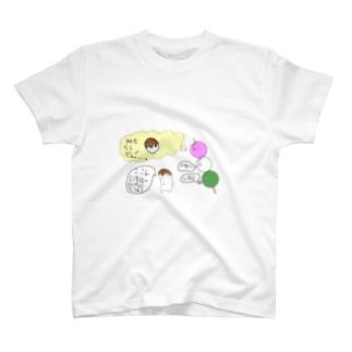 しらたまくん「初めての友達」 T-shirts