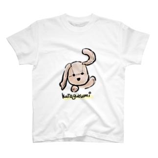 kutagurumiあかくん T-shirts