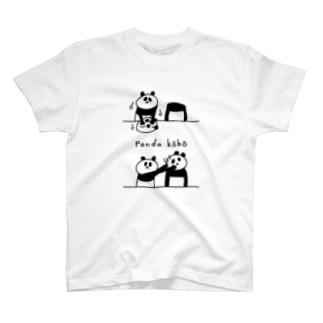 パンダを出荷する T-shirts