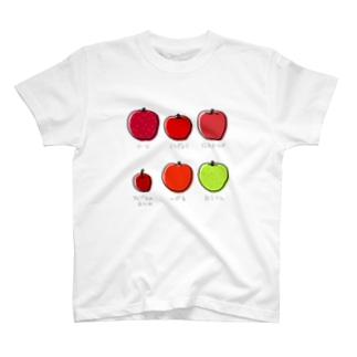 国産フルーツ りんご T-shirts