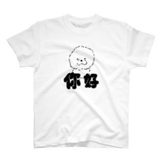 白くてまるいワンコ T-shirts