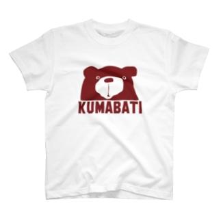 School-2 T-shirts