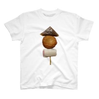 チビタチビタチビタ! T-shirts