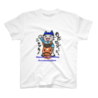 ニャッキー T-shirts