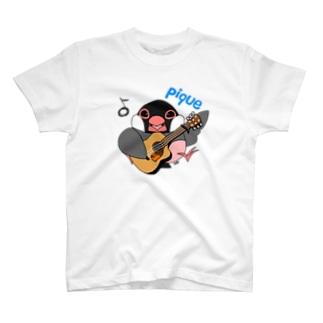 文鳥音楽ピケ(ピケ、ギターver) T-shirts