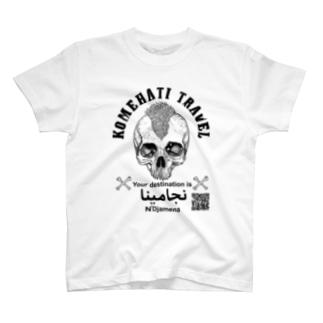 ンジャメナ-KOMEHATI TRAVEL【白】 T-shirts