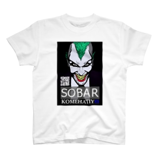 ソーバー T-shirts