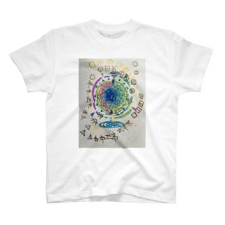 ひふみ2 T-shirts
