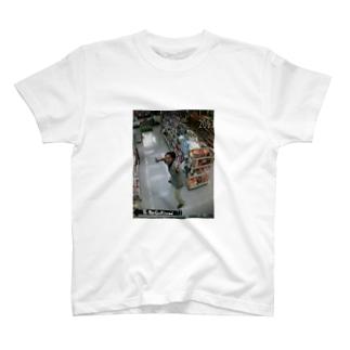努力・友情・勝利 T-shirts