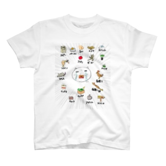 わかんないよ~! T-shirts