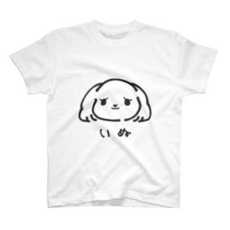 こまりいぬ T-shirts