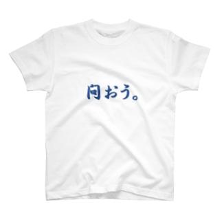 Tou shirt T-shirts