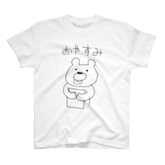 おやすみくま T-shirts