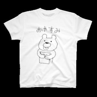 maniiiiのおやすみくま T-shirts