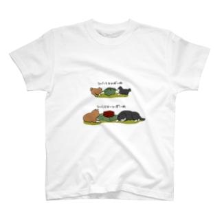 シバるか否かの柴犬さん T-shirts