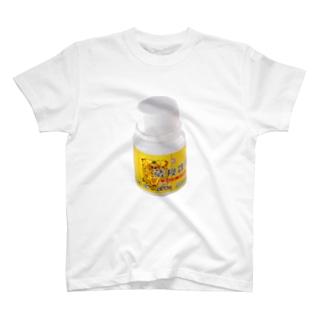 早漏の悩みが一番楽とも言えますね T-shirts