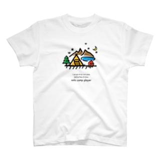 キャンプ カラーver T-shirts