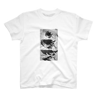 片瀬マコト- 嫉妬の幽獣戦ver. T-shirts