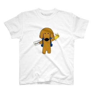 旅犬、ヒッチハイクする。 T-shirts