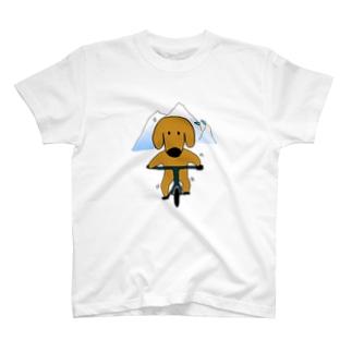 旅犬、自転車でアンデス山脈を越える。 T-shirts
