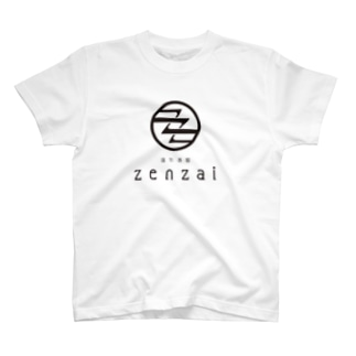 蒲生茶廊zenzaiロゴ T-shirts