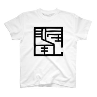 しかく T-shirts