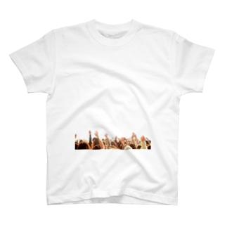 私の夏 T-shirts