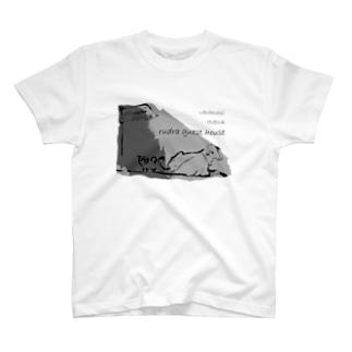 インドバラナシ4689coffee T-shirts