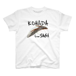 德丸英器と青木理奈のチャンネル(仮)のKOHADA from SAGA T-shirts