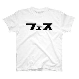 フェス T-shirts
