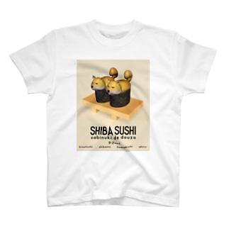 映画ポスター風 しばいぬの軍艦巻き T-shirts