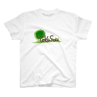 今日の元気に❗ T-shirts