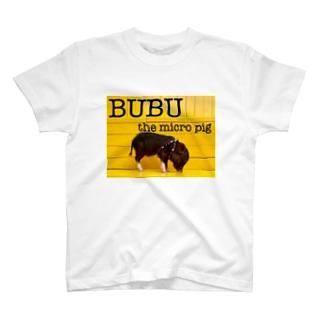 BUBU yellow T-shirts